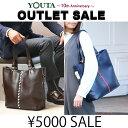 アウトレット セール ビジネスバッグ ビジネスバッグ メンズ ビジネスバッグ 3way ブリーフケース ビジネスバック ビジネス鞄 軽量 レザー 防水 A4 3...