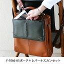 ビジネスバッグ ビジネスバッグ メンズ ビジネスバッグ ブリーフケース ビジネスバック ビジネス鞄 軽量 レザー 防水 A4 ビジネスバッ…