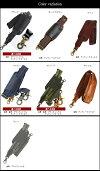 ビジネスバッグの付属品■Y44youta/ヨータパット付きショルダーストラップベルト【メンズバッグ】【ビジネス鞄】【ビジネスかばん】【BUSINESSMEN'S】【楽ギフ_包装選択】