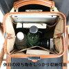 【送料無料】ダレスバッグダレスバッグレザービジネスリュック3wayビジネスバッグ3wayバッグリュック防水メンズレディースブリーフケース軽量A4ビジネスネイビー通勤ブラックブラウンビジネスリュック日本製Y-0060