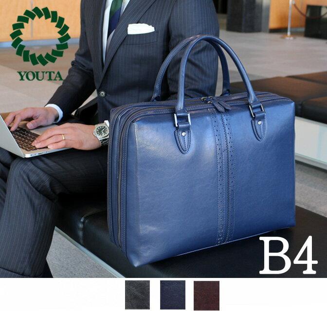 【AFTER SALE 30%OFF】ビジネスバッグ ビジネスバッグ メンズ ショルダー付き ビジネスバッグ 2way ブリーフケース ビジネスバック ビジネス鞄 大容量 出張2way ビジネスバッグ B4 PVC Y-0064L