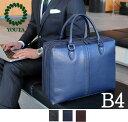 ビジネスバッグ ビジネスバッグ メンズ ショルダー付き ビジネスバッグ 2way ブリーフケース ビジネスバック ビジネス鞄 大容量 出張2…