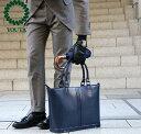 【スーパーSALE 30%OFF】トートバッグ トートバッグ メンズ レザー 防水 自立 ビジネスバッグ ブリーフケース 軽量 A4 ビジネス ネイビ…
