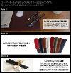 ボールペンカバー革巻きボールペンノンレザーy90【楽ギフ_包装選択】D-LT1207