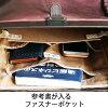 ダレスバッグメンズダレスリュックビジネスバッグ3wayリュックレザー本革リュックビジネスバッグメンズストラップ付きレディースブリーフケース軽量B4日本製豊岡馬革PCバッグYOUTAY-0009P