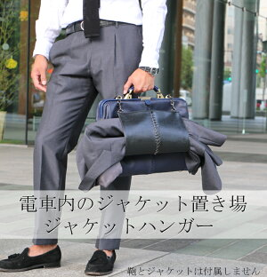 ビジネスバッグビジネスバッグメンズブリーフケースビジネスバックビジネス鞄ビジネスかばんビジネス鞄メンズバッグレディースメンズBUSINESSMEN'SBAGBRIEFCASEy73youtaジャケットハンガー【レビューを書いて6ヶ月無料保証サービス(3ヶ月間延長)】