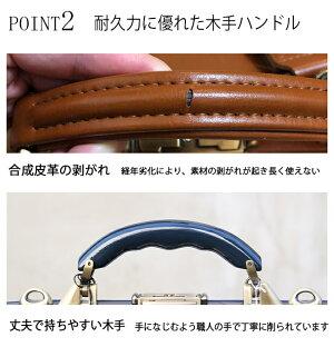 Y-1076P日本製ダレス用越前漆木手単品販売