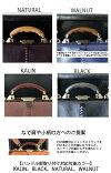 Y1063P日本製ダレス用木手ハンドル単品販売