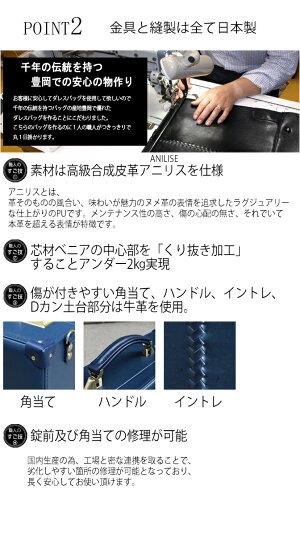 アタッシュケーストランクケースダレスバッグドクターズバッグレザーメンズ日本製豊岡ハードケースビジネスバッグ3way軽量防水出張A4B4PCバッグレザークラフト