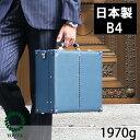 【ビジネスバッグ メンズ おすすめ】ダレスリュック ビジネスバッグ 2way ビジネスバッグ メンズ ストラップ付き 軽量 日本製 豊岡 出…