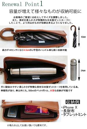 y-0034-N2折り畳み傘ケースBLAUG/ブローグビジネスバックメンズバッグビジネス鞄ビジネスかばんん【楽ギフ_包装選択】