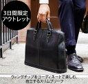 【アウトレット】【新年 お正月 お年玉 ビジネスバッグ メンズ おすすめ】ビジネスバッグ ビジネスバッグ メンズ ビジネスバッグ 3way …