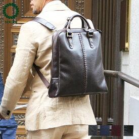 ビジネスバッグ メンズ ビジネスバッグ ブリーフケース ビジネスリュック ビジネス鞄 メンズ レディース A4 軽量 3way ビジネスバッグ3way バッグ リュック 防水 レザー ビジネス ネイビー スーツ ブラック ブラウン A4 YOUTA ヨータ