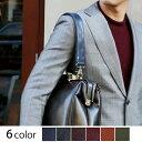 ビジネスバッグの付属品■Y43 youta/ヨータ 肩掛けストラップメンズバッグビジネス鞄ビジネスかばん