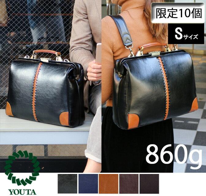 ダレスバッグ ビジネス リュック ダレスリュック ビジネスバッグ 3way メンズ ストラップ付き ビジネスバッグ 3way レディース 軽量 日本製 豊岡 出張 PCバッグ 防水 A4