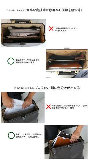 レザーファイルA4クリアファイルビジネスy69youtaY-0069