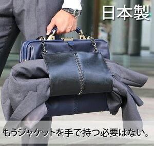 ビジネスバッグビジネスバッグメンズブリーフケースビジネスバックビジネス鞄ビジネスかばんビジネス鞄メンズバッグレディースメンズBUSINESSMEN'SBAGBRIEFCASEy73youtaジャケットハンガー