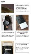 タブレットポーチPCリュックビジネスipad日本製ダレス縦型用モバイルポーチ