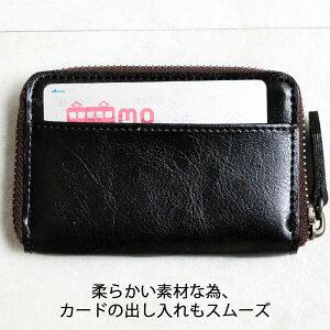 名刺入れコインケースカードケースレザー2WAY防水メンズレディース軽量財布小銭ネイビーブラックブラウンビジネス豊岡日本製Y99
