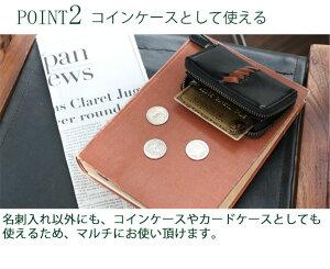 名刺入れコインケースカードケースレザー2WAY防水メンズレディース軽量財布小銭ネイビーブラックブラウンビジネス豊岡日本製Y-0099