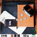 名刺入れ コインケース カードケース レザー 2WAY 防水 メンズ レディース 軽量 財布 小銭 ネイビー ブラック ブラウ…