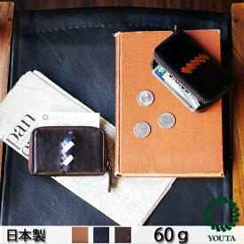 796583a86559 名刺入れ コインケース カードケース レザー 2WAY 防水 メンズ レディース 軽量 財布 小銭 ネイビー ブラック