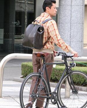 【ビジネスバッグリュック3way軽量】【ビジネスバッグ3way防水】【ダレスバッグリュック豊岡】【ビジネスバッグ通勤おすすめ】【通勤自転車おすすめA4豊岡】Y-0003MYOUTA縦型ダレスリュックM