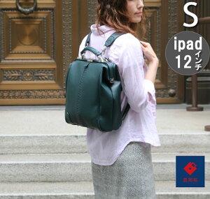 【送料無料】y3youta/ヨータ日本製イントレB4ダレスボストンブリーフケースビジネスバッグビジネスバックBUSINESSMEN'SBAGBRIEFCASE