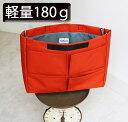Y-1079  横型ダレスバッグ用 バッグインバッグ オーガナイザーバッグ
