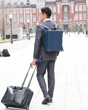 アタッシュケースリュック縦型トランクケースダレスバッグドクターズバッグレザーメンズ日本製豊岡ハードケースビジネスバッグ3way軽量防水出張A4B4PCバッグレザークラフト