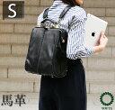 ダレスバッグ ドクターズバッグ レザー メンズ 日本製 豊岡 ビジネスリュック ビジネスバッグ 3way 軽量 ダレスリュック A4 PCバッグ …