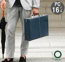 アタッシュケース 革 軽量 リュック 横型 トランクケース フライトケース パイロットケース ビジネスバッグ 自立 日本製 豊岡 ハード…