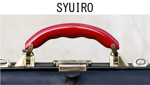 【ビジネスバッグリュック2way】Y-1076P越前漆日本製ダレス用木手ハンドルカスタム