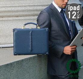 アタッシュケース トランクケース ダレスバッグ ドクターズバッグ レザー メンズ 日本製 豊岡 ハードケース ビジネスバッグ 3way 軽量 防水 通勤 出張 A4 PCバッグ レザークラフト