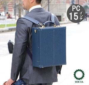 ダレスリュックビジネスバッグ3wayリュックビジネスバッグメンズストラップ付き軽量日本製豊岡出張PCバッグB415インチブラックブラウンY1074レザーアタッシュケースB4サイズ