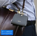 【メール便送料無料・日時指定不可】バッグに取り付けできるマスクケース 抗菌 抗ウイルス 日本製 Y1104 YOUTA ヨータ