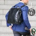 ビジネスリュック メンズ ダレスバッグ ドクターズバッグ レザー メンズ 日本製 豊岡 ビジネスバッグ 3way 軽量 防水 ダレスリュック …