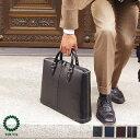 【SALE30%OFF】ビジネスバッグ ブリーフケース ダレスバッグ ビジネスバック ビジネス鞄 自立 レディース メンズ A4 軽量 3way バッグ…