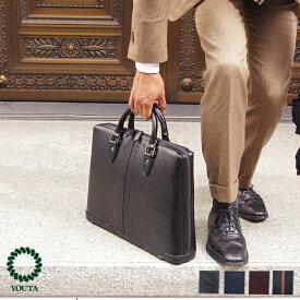 【楽天スーパーSALE】ビジネスバッグ ブリーフケース ダレスバッグ ビジネスバック ビジネス鞄 自立 レディース メンズ A4 軽量 3way バッグ 防水 レザー ビジネス ネイビー スーツ ブラック ブラウン A4 YOUTA ヨータ Y35 廃番