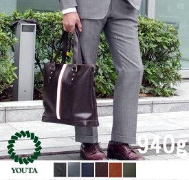 トートバッグ メンズ レザー ビジネスリュック ビジネスバッグ メンズ ショルダー付き 3way ビジネストート バッグ 軽量