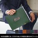 【メール便送料無料・日時指定不可】クリアファイル ファイルケース レザー バインダーケース バッグインバッグ ギフト 記念日 誕生日 …