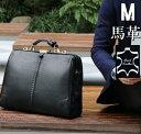 ダレスバッグ 本革 リュック メンズ ボストンバック メンズ 3way バッグ ビジネス がま口 バッグ がま口 リュック ビジネスバッグ リュ…