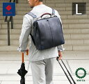 【先着30名本革キーストラップ無料】ダレスバッグ ドクターズバッグ リザード レザー 牛革付属 豊岡鞄 メンズ レディース 日本製 ビジ…