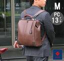 ダレスバッグ 豊岡鞄 ダレスバック 3way バッグ ビジネス がま口 バッグ がま口 リュック ビジネスバッグ リュック ビジネスリュックサ…