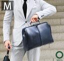 ダレスバッグ ドクターズバッグ レザー メンズ レディース 日本製 豊岡 ビジネスリュック ビジネスバッグ 3way 軽量 防水 ダレスリュッ…