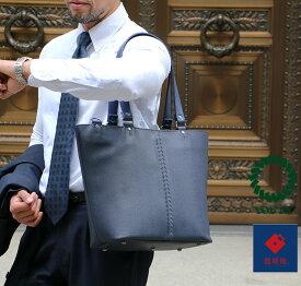 【先着30名ショルダーストラップ無料】ビジネスバッグ トートバッグ リザード レザー 豊岡鞄 メンズ レディース 日本製 防水 ビジネストート 3way A4 クールビズ 肩掛け 牛革付属 YOUTA ヨータ
