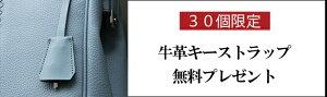 【先着30名本革キーストラップ無料】ダレスバッグドクターズバッグリザードレザー牛革付属豊岡鞄レディースメンズ日本製豊岡ビジネスリュックビジネスバッグ3way軽量防水ダレスリュック自転車通勤PCバッグA4YK-0009SYOUTAヨータ縦型NEWSサイズ