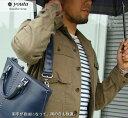 ビジネスバッグの付属品■Y43 youta/ヨータ 肩掛けストラップメンズバッグビジネス鞄ビジネスかばんBUSINESS MEN'S【楽ギフ_包装選択】