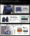 荷物の多い方の通勤用ビジネスバッグやブリーフケースとして最適■Y2youta/ヨータイントレダレスボストンバッグ