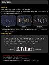 ビジネスバッグと同じデザイン■【名入れセット】Y16youta/ヨータイントレペンケース
